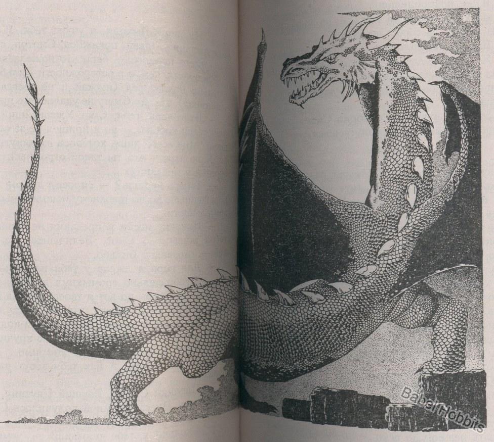 russian-hobbit-illustration-2005-1-05