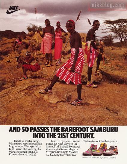 Równolegle w druku pojawiły się reklamy z tymi samymi bohaterami. Tutaj już błędów translatorskich uniknięto, ale z prostego powodu - tekst pod reklamą był w powszechnie przecież znanym suahili.