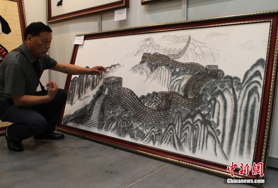 (fot. China News Agency/Zhou Yi)