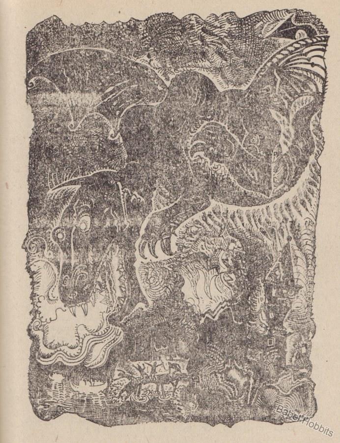 bulgarian-hobbit-illustration-1975-16