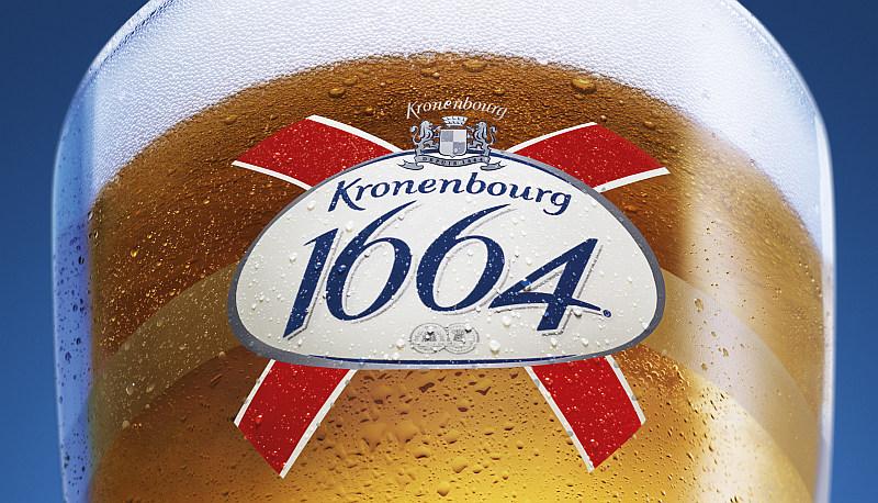 Nazwa piwa końcówkę zapożycza od francuskiej nazwy miasta (Strasbourg) - ale to chyba oczywiste.