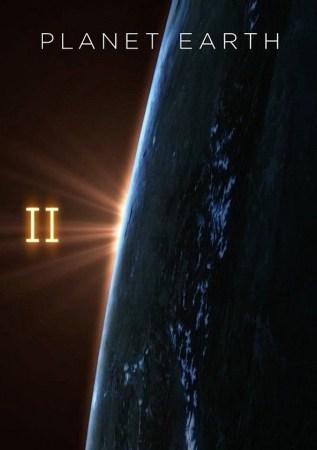planeta-ziemia-2-plakat