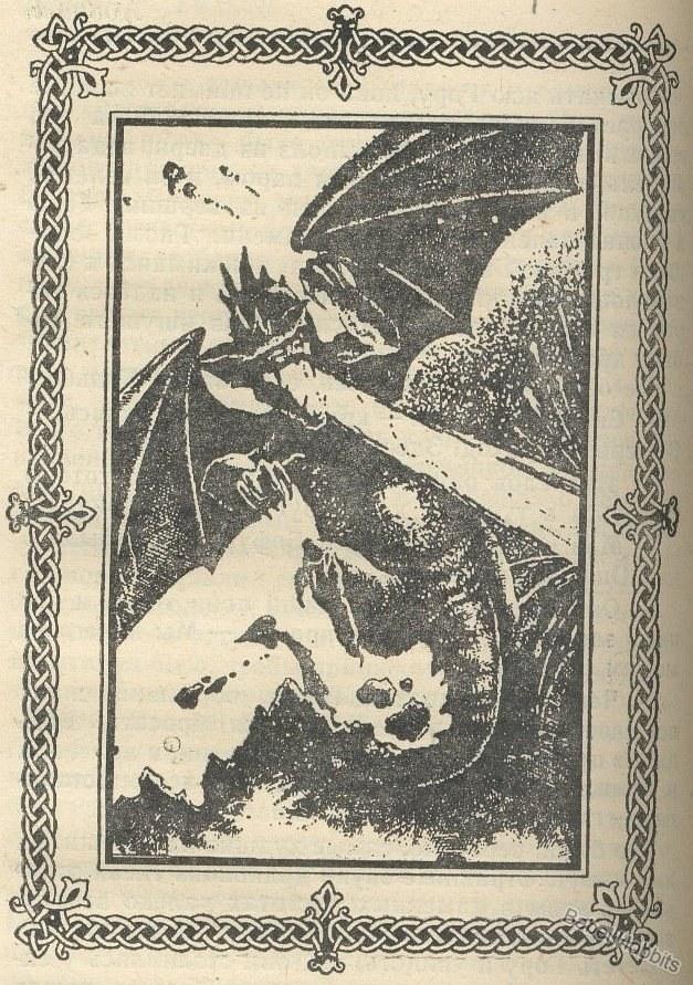 russian-hobbit-illustration-1994-2-21