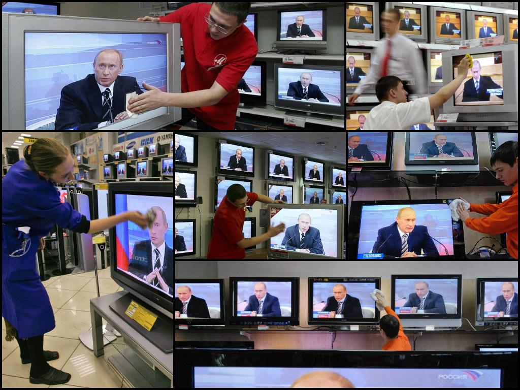 Oczyszczanie wizerunku Kremla