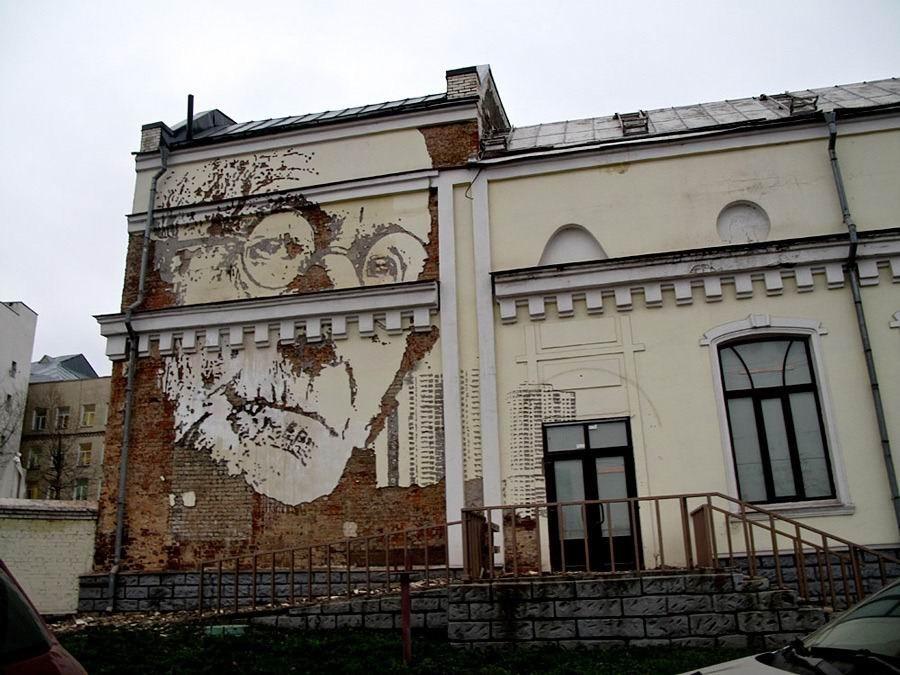 alexandre-farto-vhils-graffiti-dlubanie-05