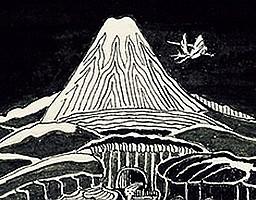 Hobbit przez Tolkiena rysowany