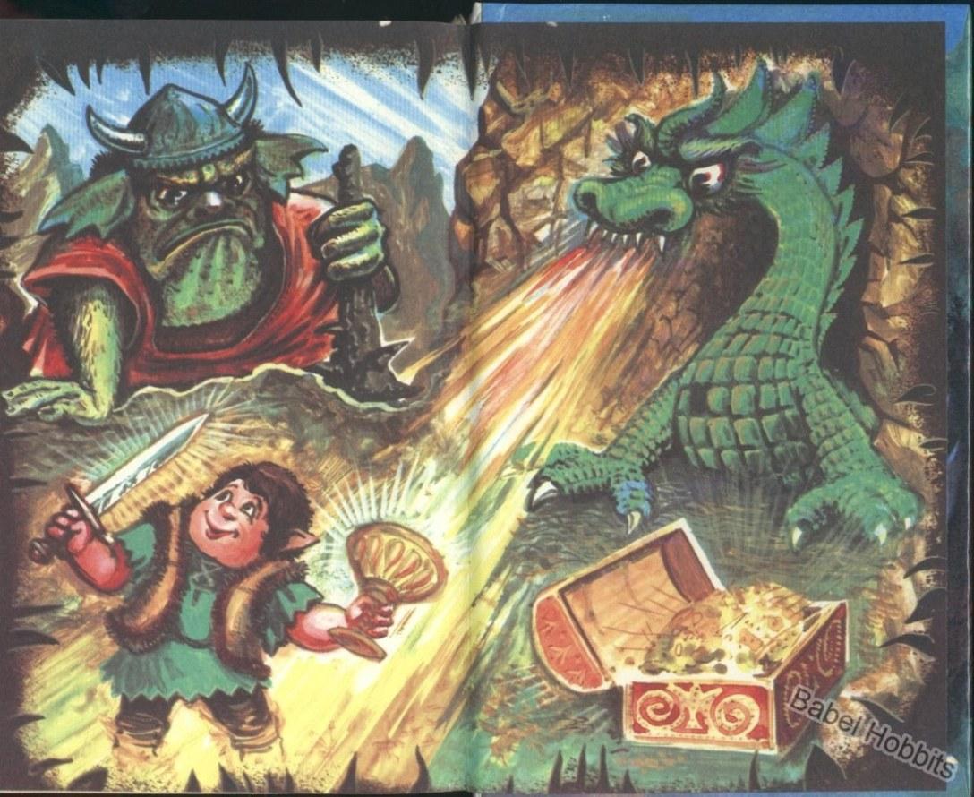 russian-hobbit-illustration-1993-04