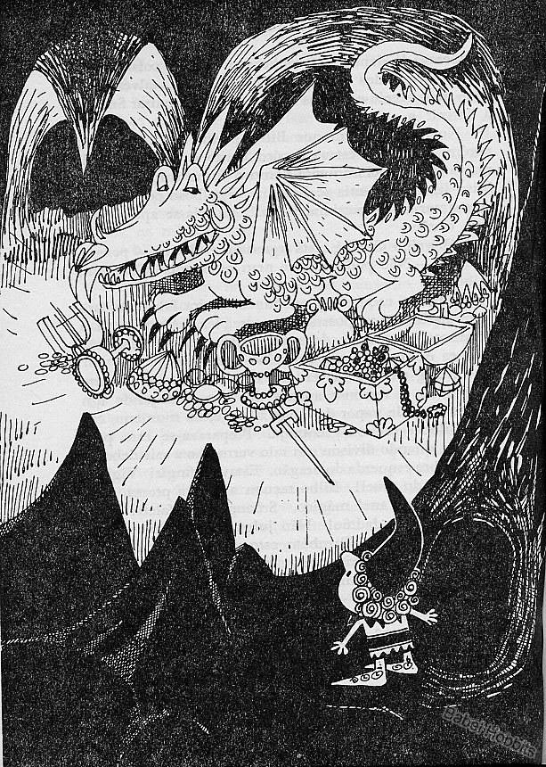 portuguese-hobbit-illustration-1962-13