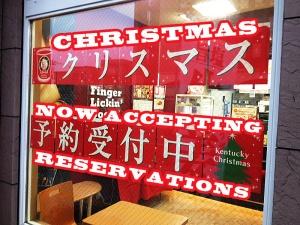 KFC Boże Narodzenie
