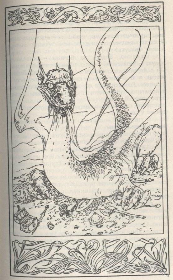 russian-hobbit-illustration-1993-1-13