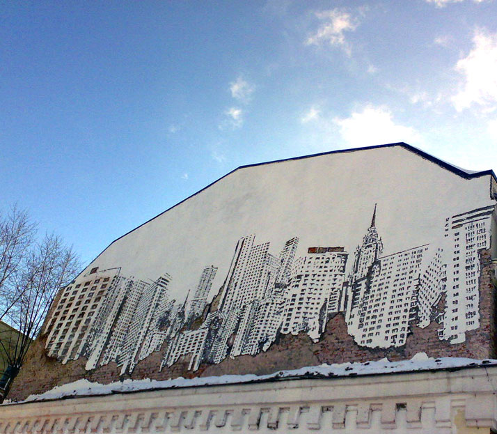alexandre-farto-vhils-graffiti-dlubanie-24