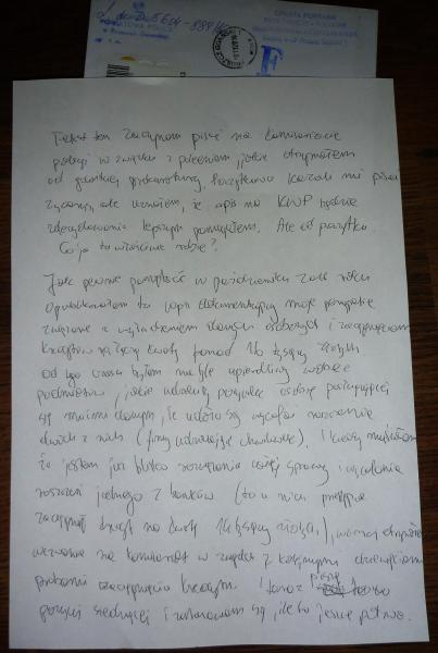 probka-pisma