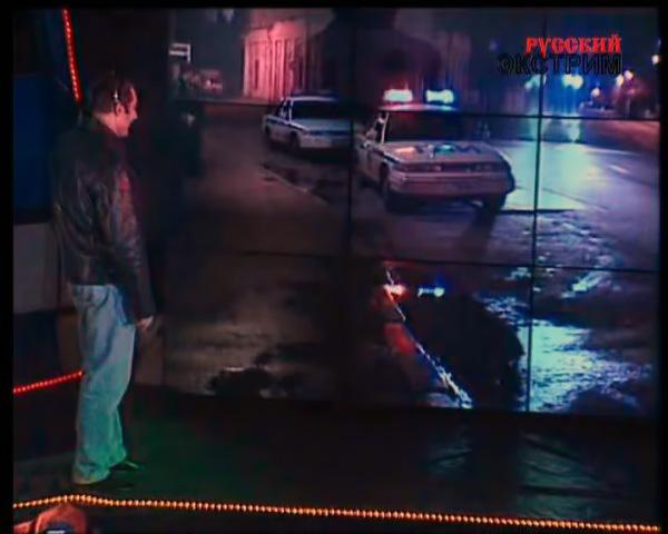 10 lat później ekrany zostały sprzedane stacji TVN24. Chyba.
